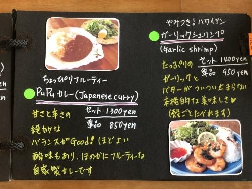 PuPu cafe_f0220354_14533364.jpeg