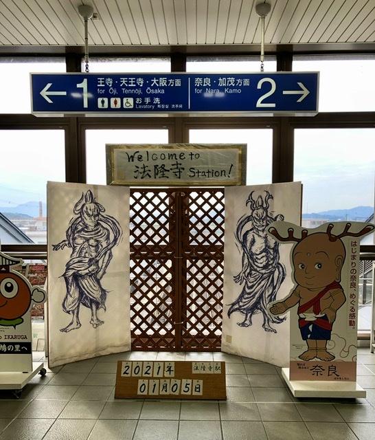 奈良の旅 14 贅沢なひととき 法隆寺_a0092659_16464882.jpeg