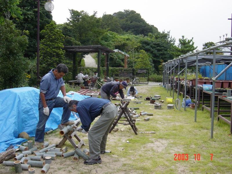 うみべの森の歴史⑯「2003年10月の活動」_c0108460_11480762.jpg