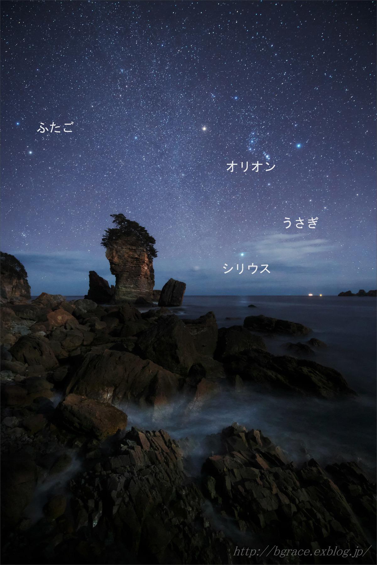 天文ガイド4月号 2021 TOPページ入選_b0191074_19533128.jpg