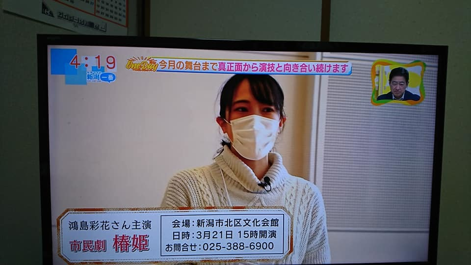 この週末は。3月6日&7日。そして新潟一番に北区の「椿姫」が!_e0046190_18053549.jpg