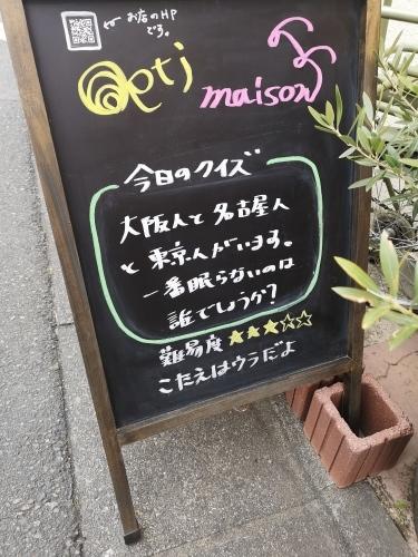 <H-fusion>_d0191211_16445697.jpg