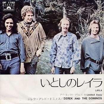 Derek & the Dominos「Layla」(1970)_c0048418_09281185.jpg