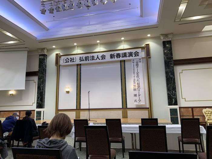 黒田監督_b0150120_08405364.jpg