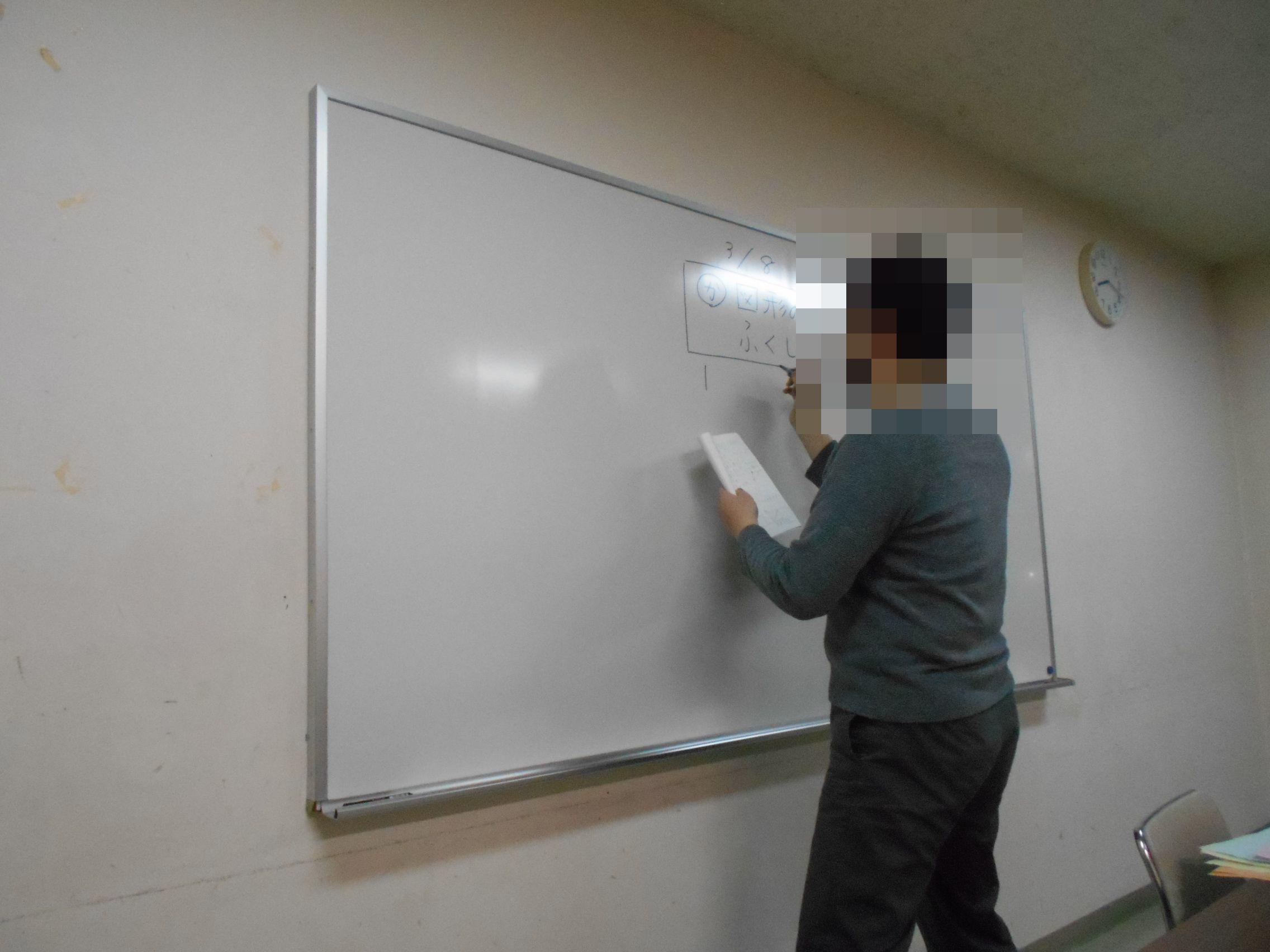 【例会報告】TOSSシグナス21年3月例会_e0252129_03213699.jpg