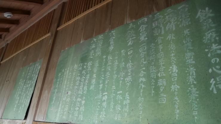 三瓶高原の片隅に沸く濃厚な炭酸の湯-小屋原温泉・熊谷旅館_a0385880_19524349.jpg