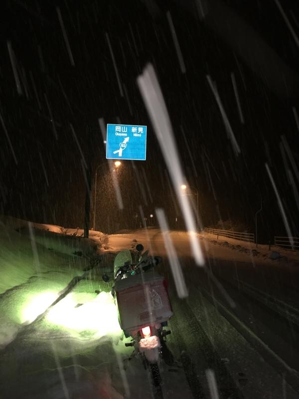 雪練の季節も終わり_c0348196_13432154.jpg