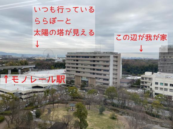ヒマ過ぎる日曜日・・・☆_f0177125_16431495.jpeg