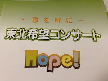 東日本大震災からまもなく10年になるのですね。_c0118528_18420609.jpg