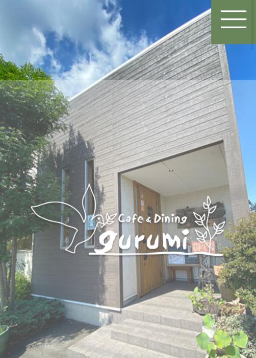 カフェ&ダイニングgurumi さんと包み商店さん_e0155231_01074911.jpeg