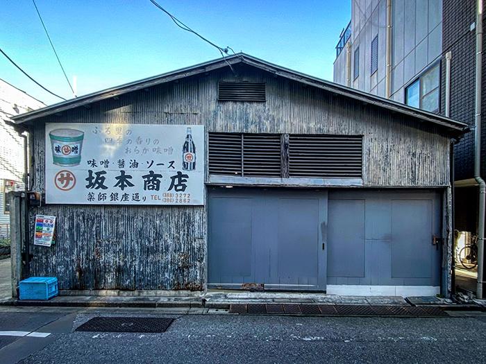 中野区新井 / iPhone 11_c0334533_18390220.jpg