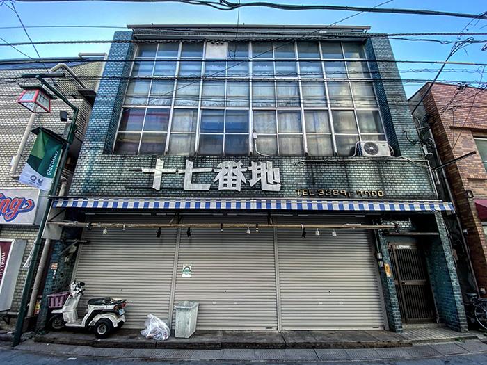 中野区新井 / iPhone 11_c0334533_18392762.jpg