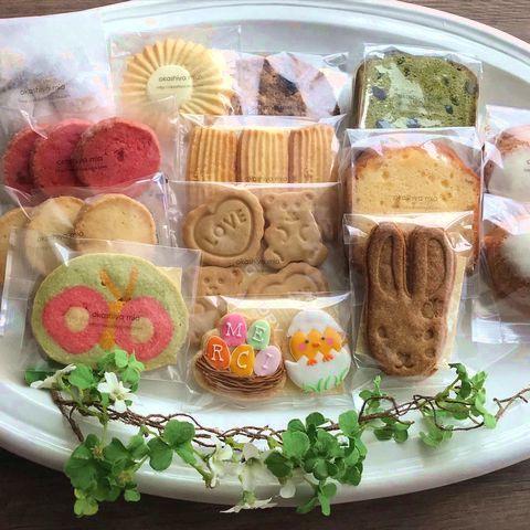 イースターのお菓子、閉店しました。_a0274443_07594309.jpeg