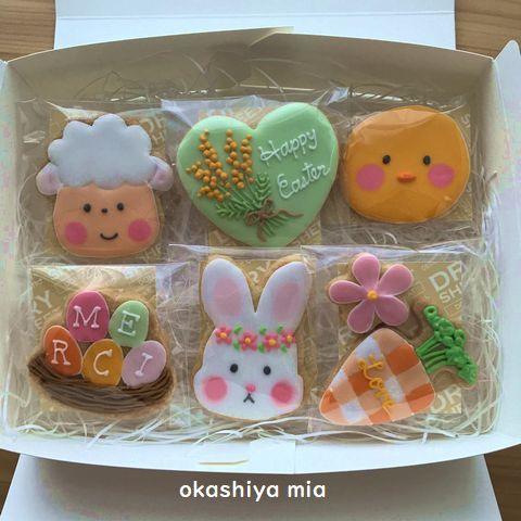 イースターのお菓子、閉店しました。_a0274443_08002402.jpeg