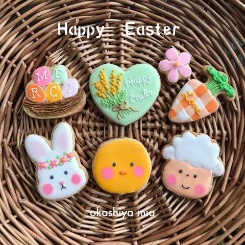 イースターのお菓子、閉店しました。_a0274443_08005465.jpeg
