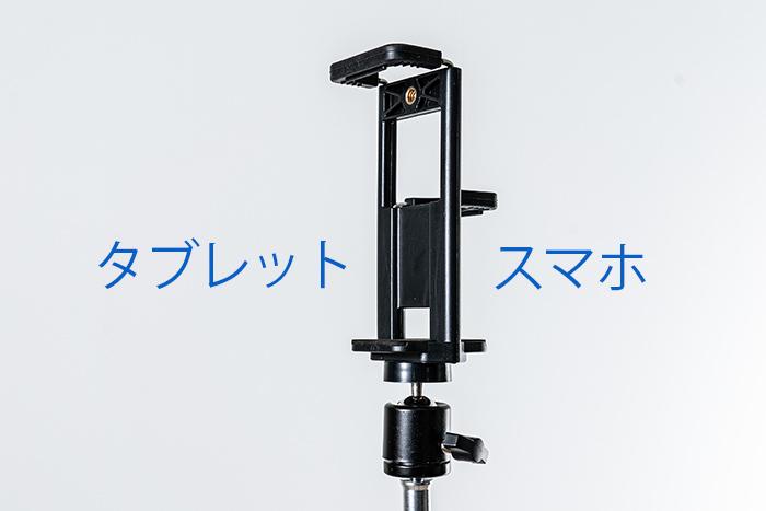 2021/03/07 SAY GOOD製スタンド2種(クーポンあり)_b0171364_00115987.jpg