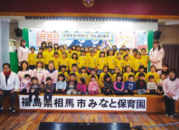 大震災から10年目の追悼式典をNYでオンライン開催、東北とつないで。_c0050387_07465562.jpg