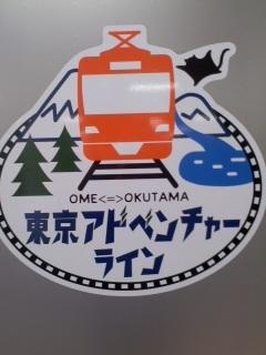旅行気分/Travel_d0090888_20071413.jpg