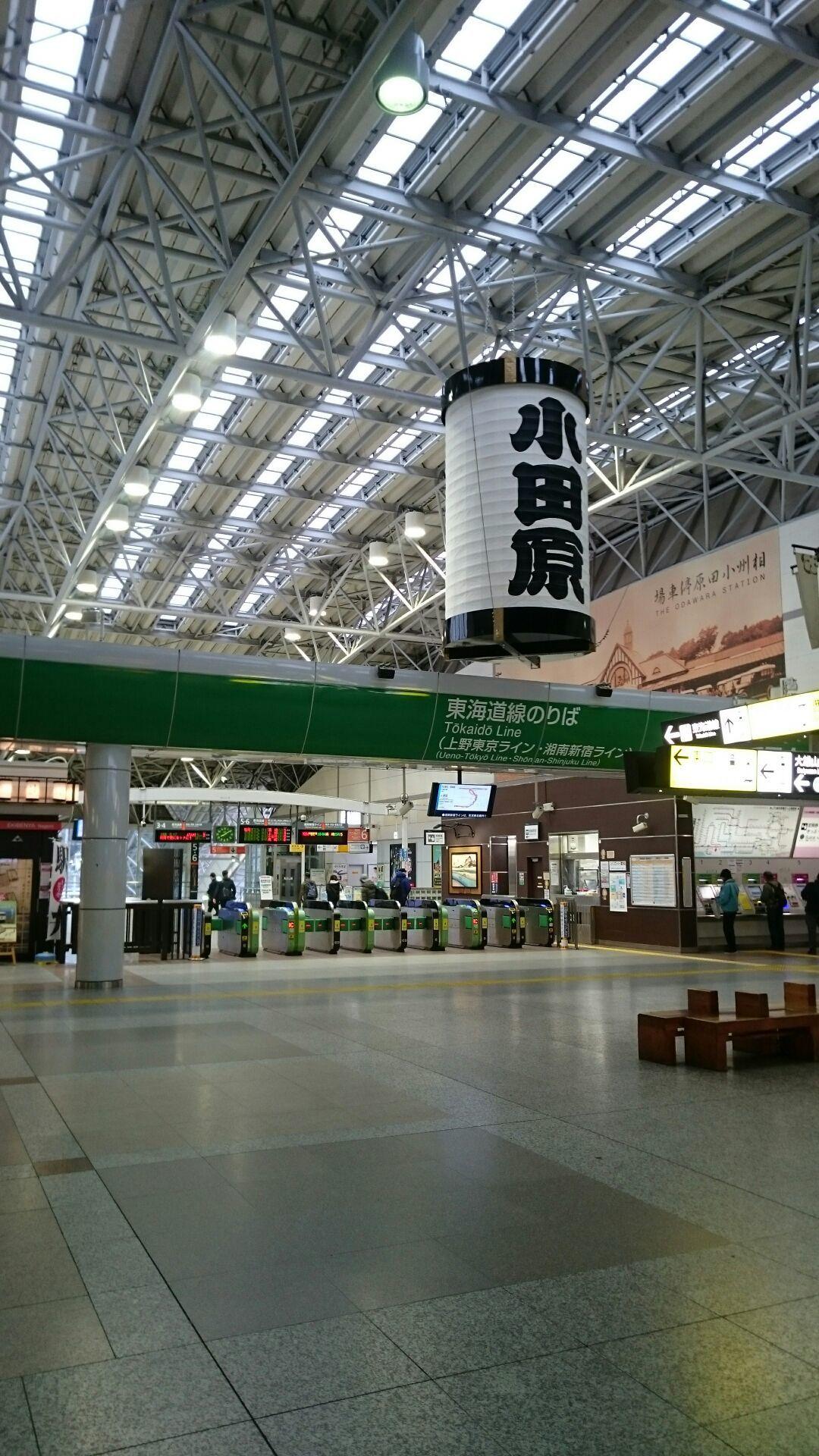 小田原駅_d0035895_15452321.jpg