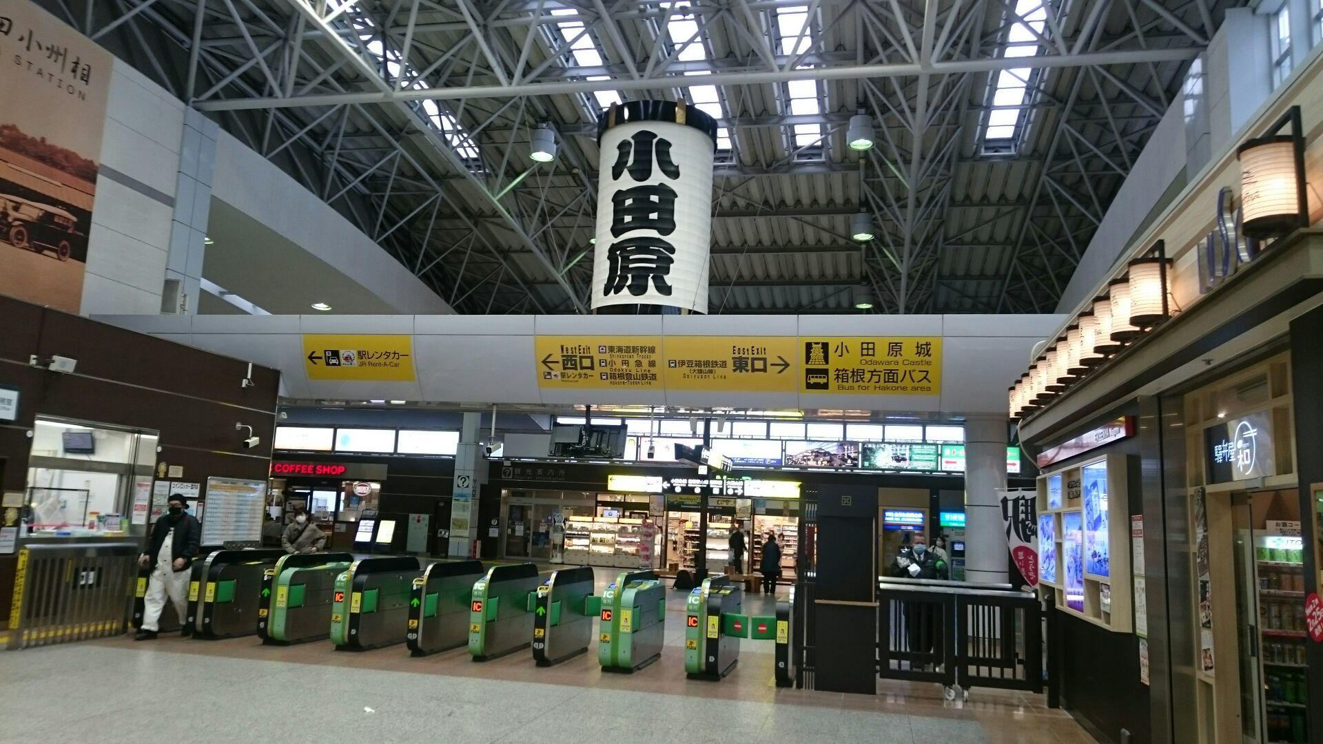 小田原駅_d0035895_15453069.jpg