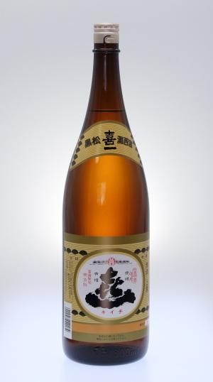 上撰 黒松 喜一[木谷酒造]_f0138598_10092124.jpg