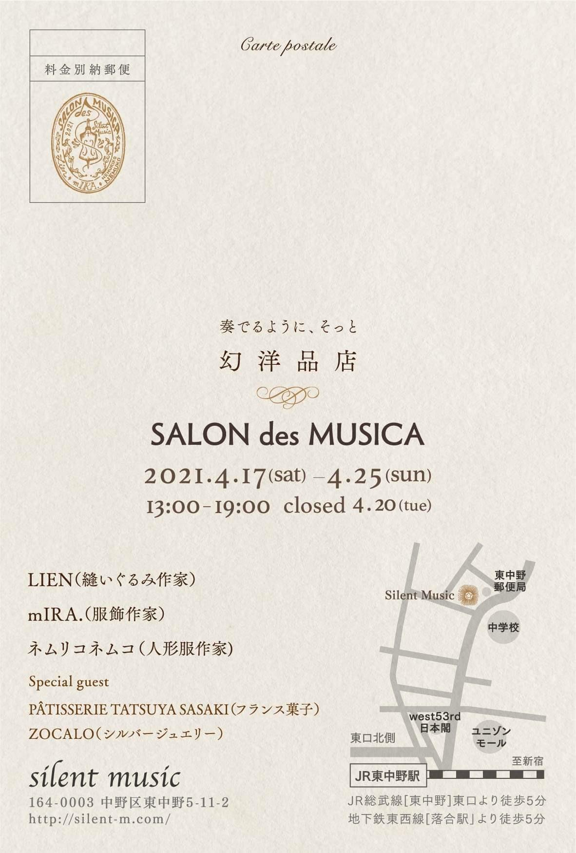 ~ SALON des MUSICA ~  4/17~25_c0203401_11365793.jpeg