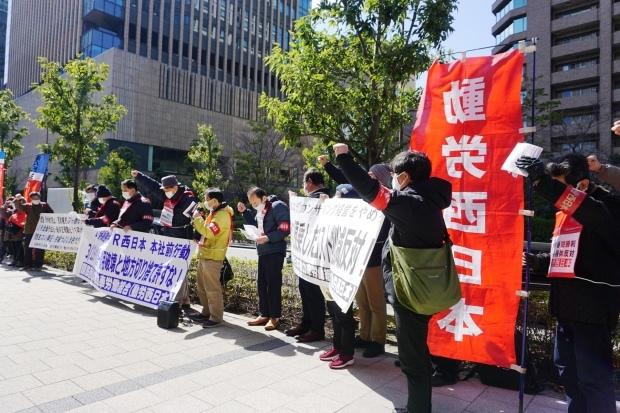 3月3日昼、JR西日本本社前行動を闘った_d0155415_14410208.jpg