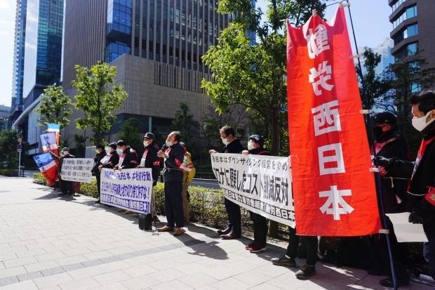 3月3日昼、JR西日本本社前行動を闘った_d0155415_14410543.jpg
