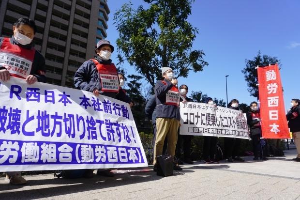 3月3日昼、JR西日本本社前行動を闘った_d0155415_14411202.jpg
