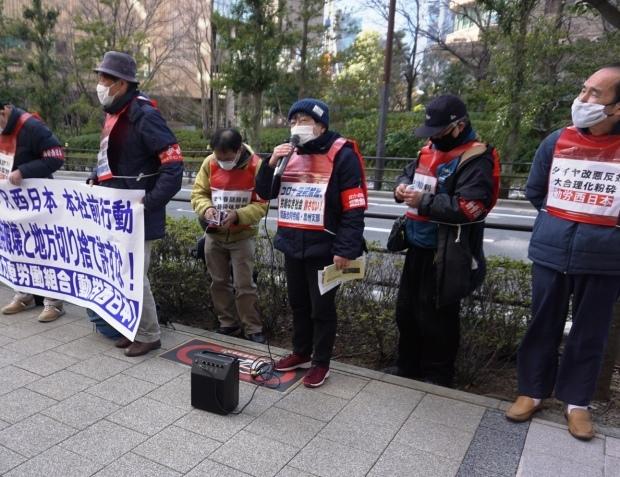 3月3日昼、JR西日本本社前行動を闘った_d0155415_14412069.jpg