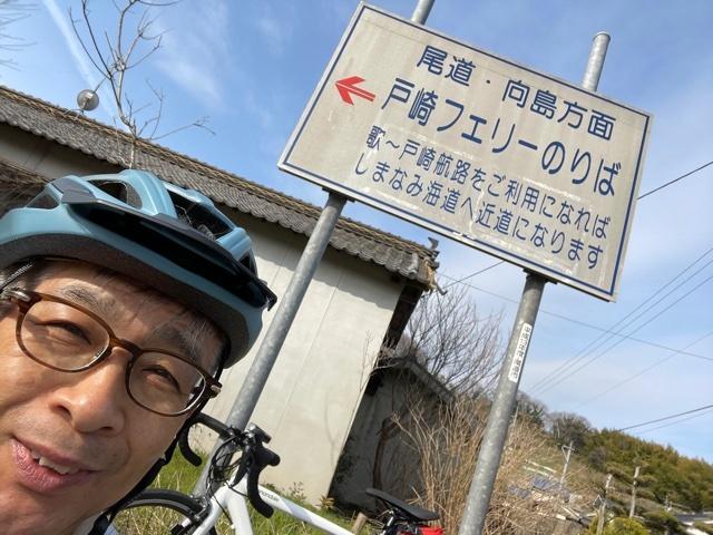 3週間ぶりの自転車_a0071926_11013559.jpg