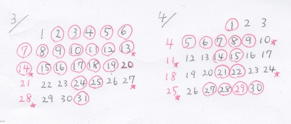 3・4月のスケジュールです_a0265743_23515929.jpeg