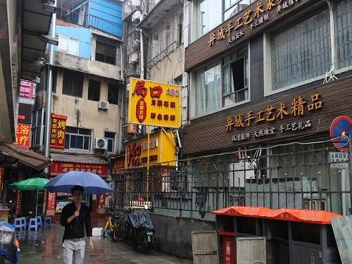 老思西沙茶烤肉のなんとも楽しいセットと同じくなんともステキなホテル_c0030645_15314269.jpg