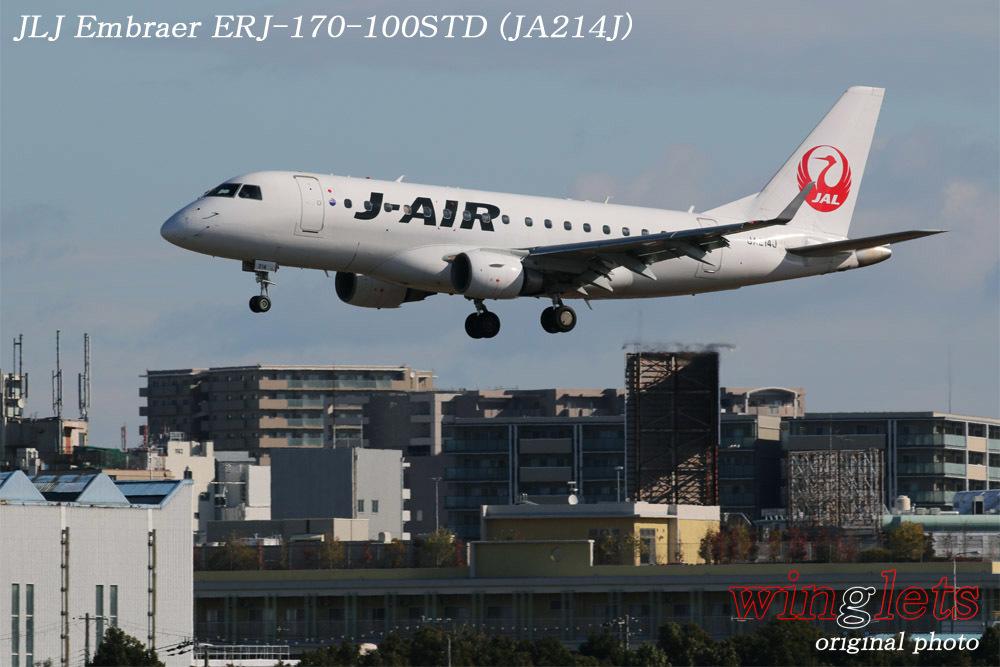 '21年 伊丹空港レポート・・・JLJ/JA214J_f0352866_22220519.jpg
