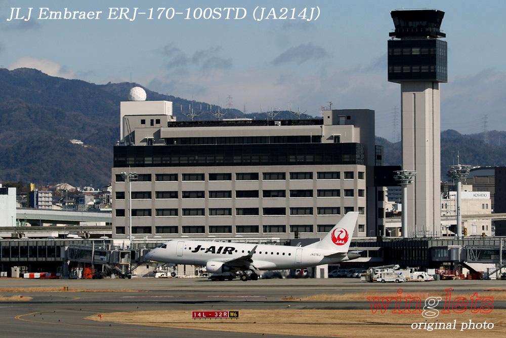 '21年 伊丹空港レポート・・・JLJ/JA214J_f0352866_22221289.jpg