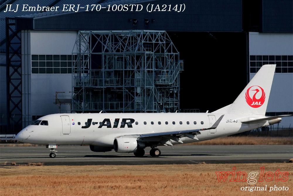 '21年 伊丹空港レポート・・・JLJ/JA214J_f0352866_22221822.jpg