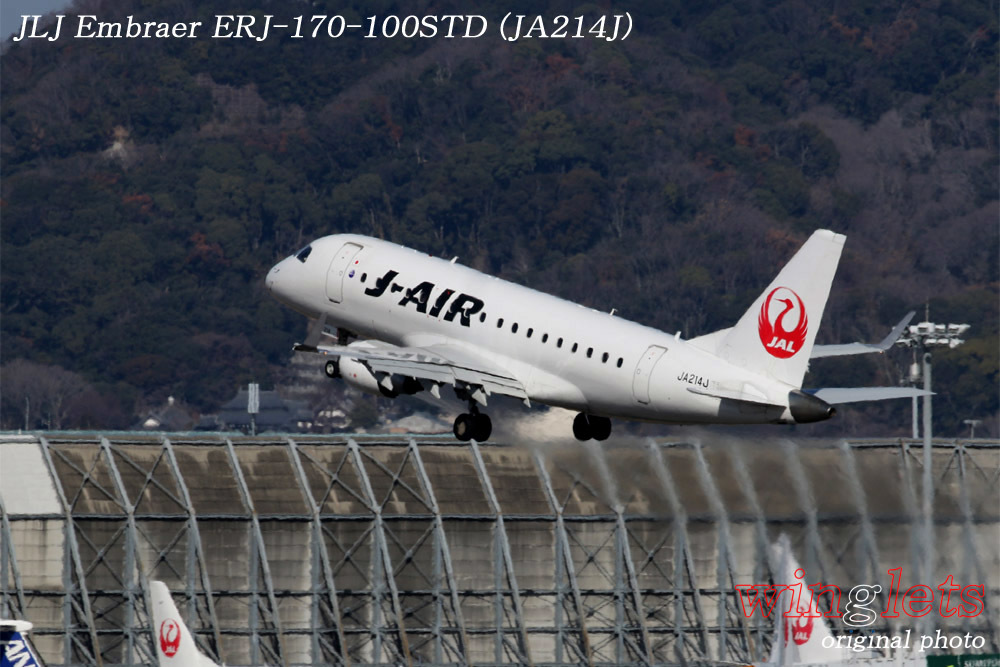 '21年 伊丹空港レポート・・・JLJ/JA214J_f0352866_22222498.jpg