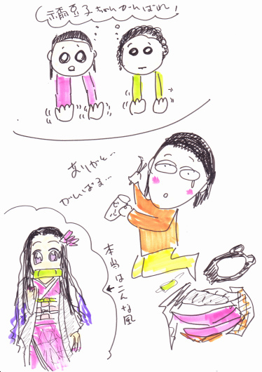 鬼滅の刃の禰󠄀豆子ちゃん効果♪_b0068302_14510211.jpg