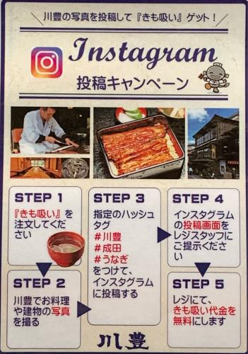 Instagramに投稿して肝吸いGET!_a0218119_11364048.jpg