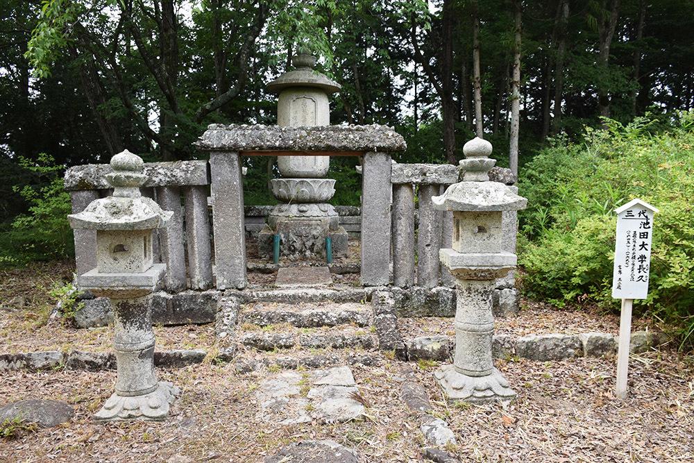 周匝茶臼山城跡を歩く。 その3 <片桐池田家墓所>_e0158128_18375466.jpg