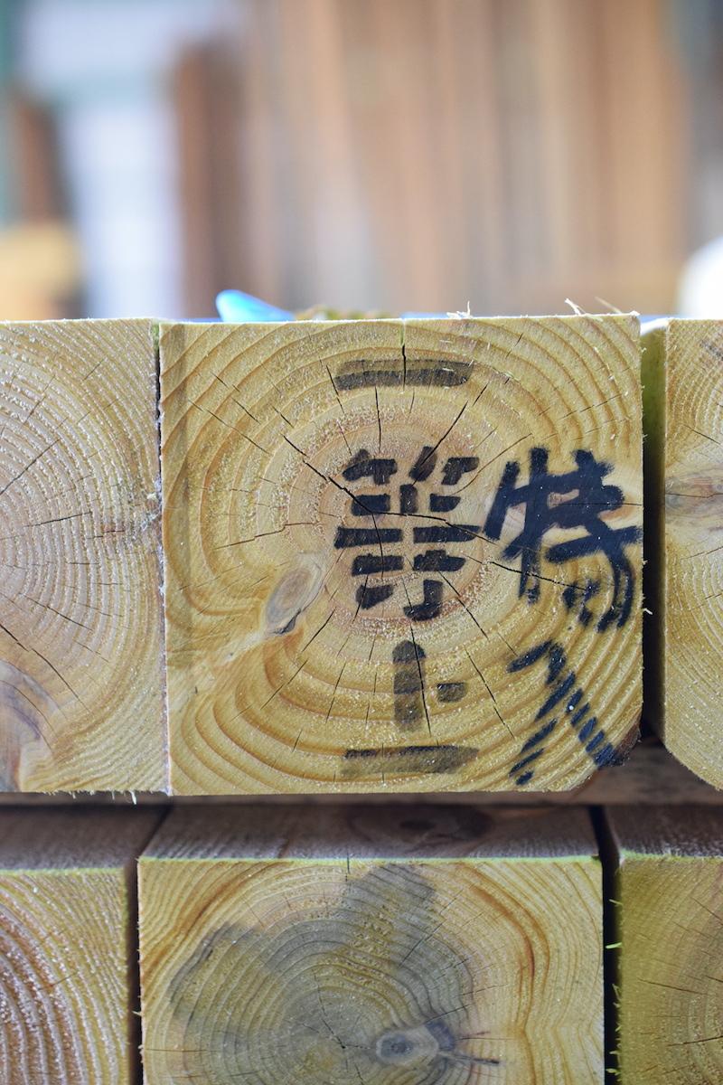 木材の個性。_f0176239_12291066.jpg