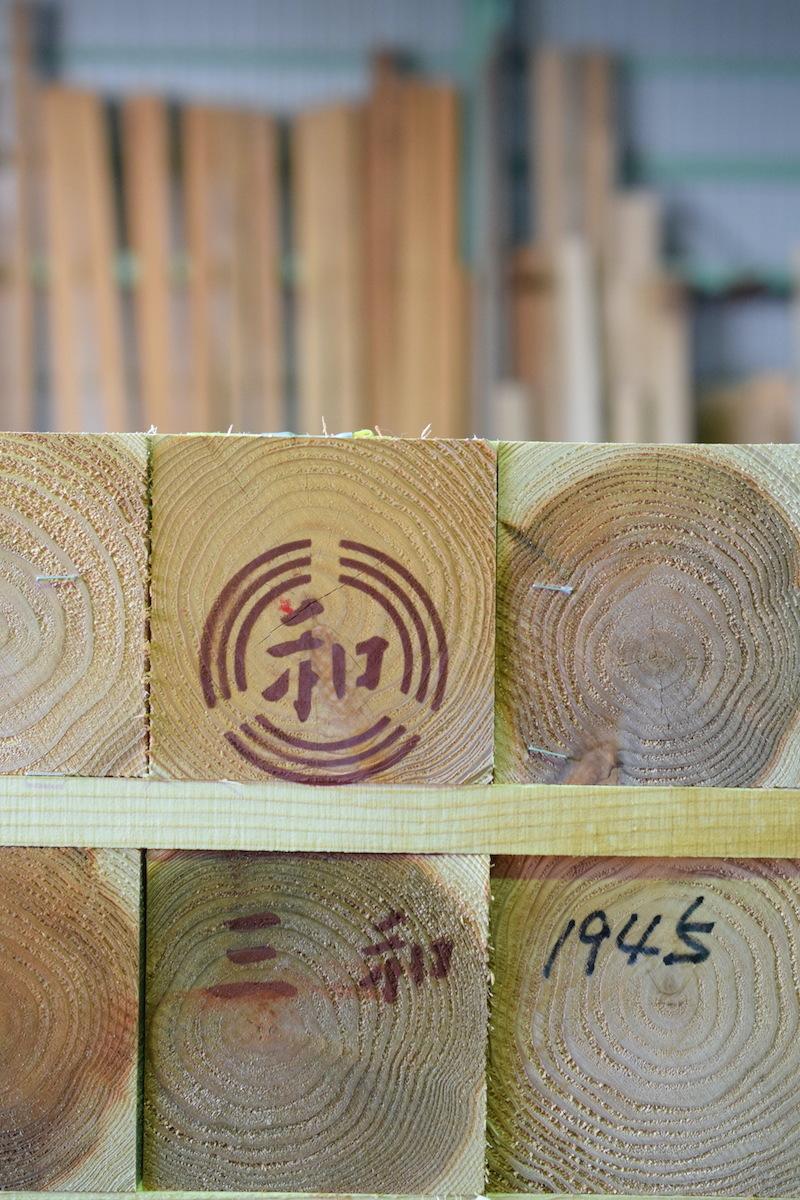 木材の個性。_f0176239_12291176.jpg