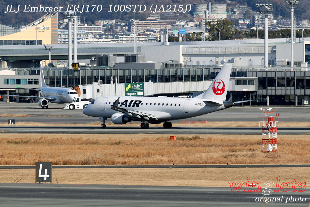 '21年 伊丹空港レポート・・・JLJ/JA215J_f0352866_22331556.jpg