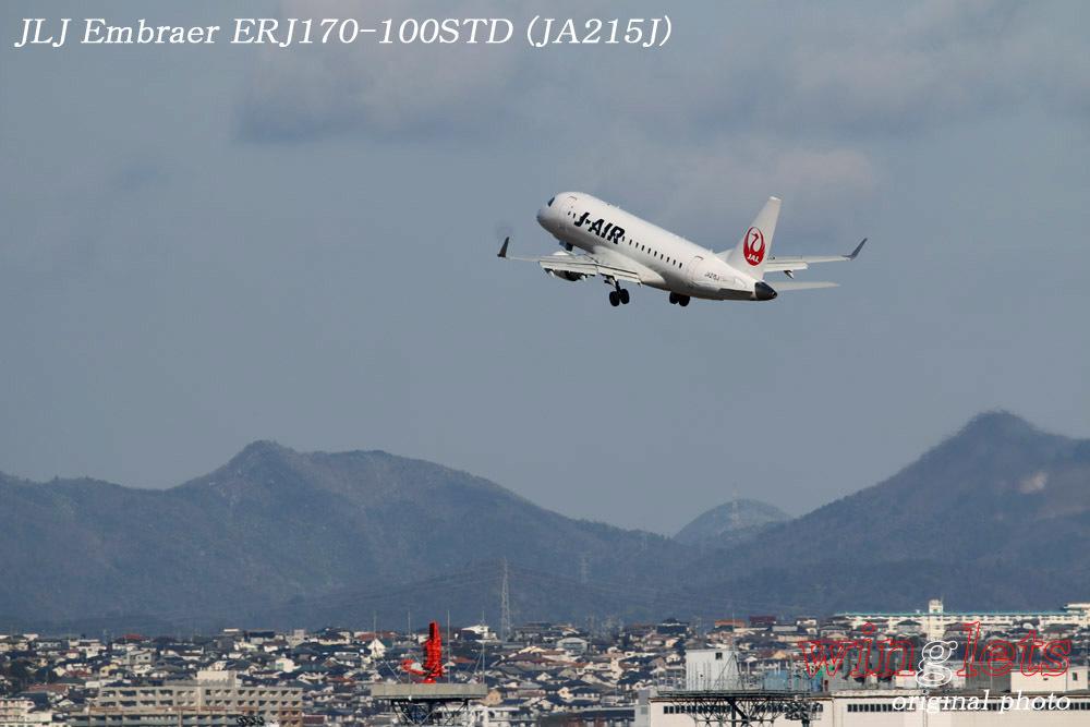'21年 伊丹空港レポート・・・JLJ/JA215J_f0352866_22332247.jpg