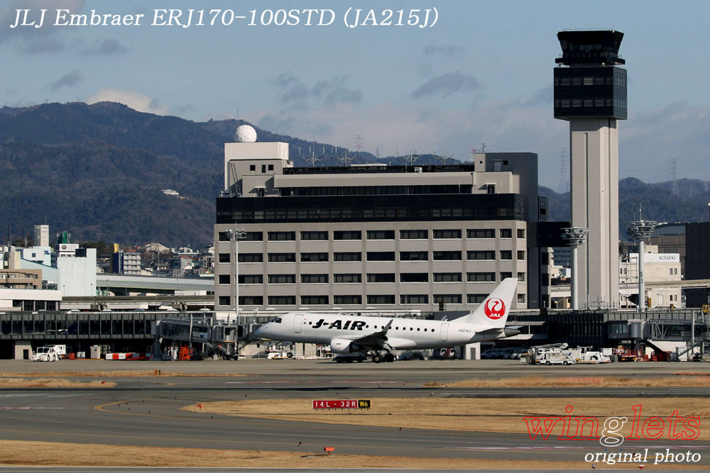 '21年 伊丹空港レポート・・・JLJ/JA215J_f0352866_22332923.jpg
