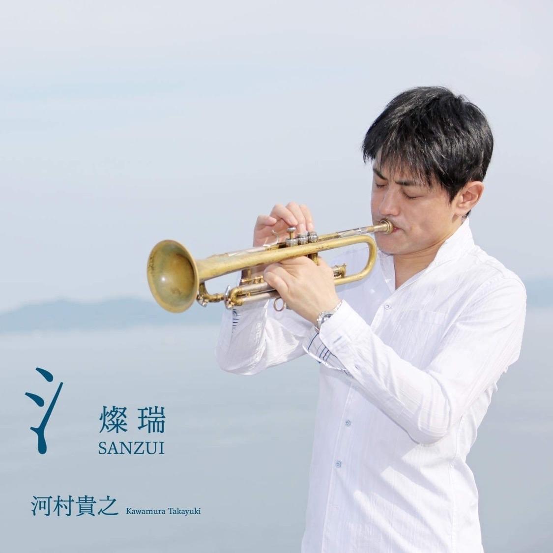 広島 ジャズ Jazzlive Comin 本日4月12日のジャズライブ_b0115606_11555174.jpeg