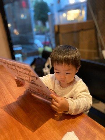 中川家に女の子が生まれました_e0184224_08100140.jpeg