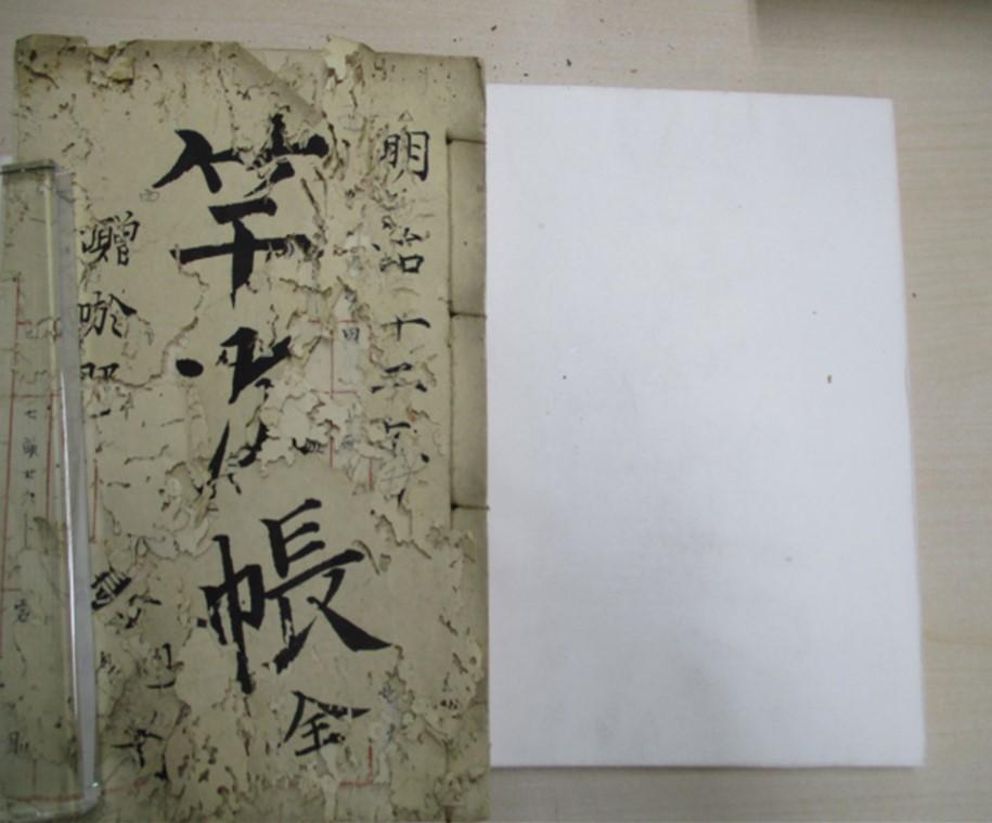 国立公文書館にある鹿児島県の資料「竿次帳」を見る_b0039825_17300053.jpg