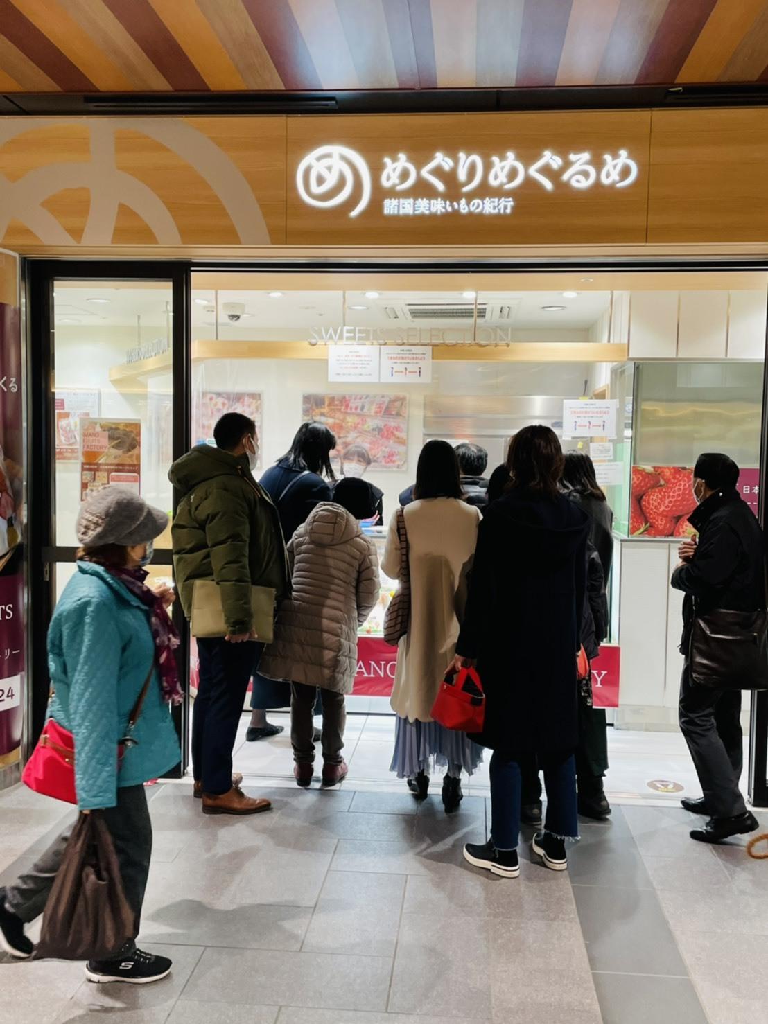仙台駅でイベント販売_b0181172_18153400.jpg