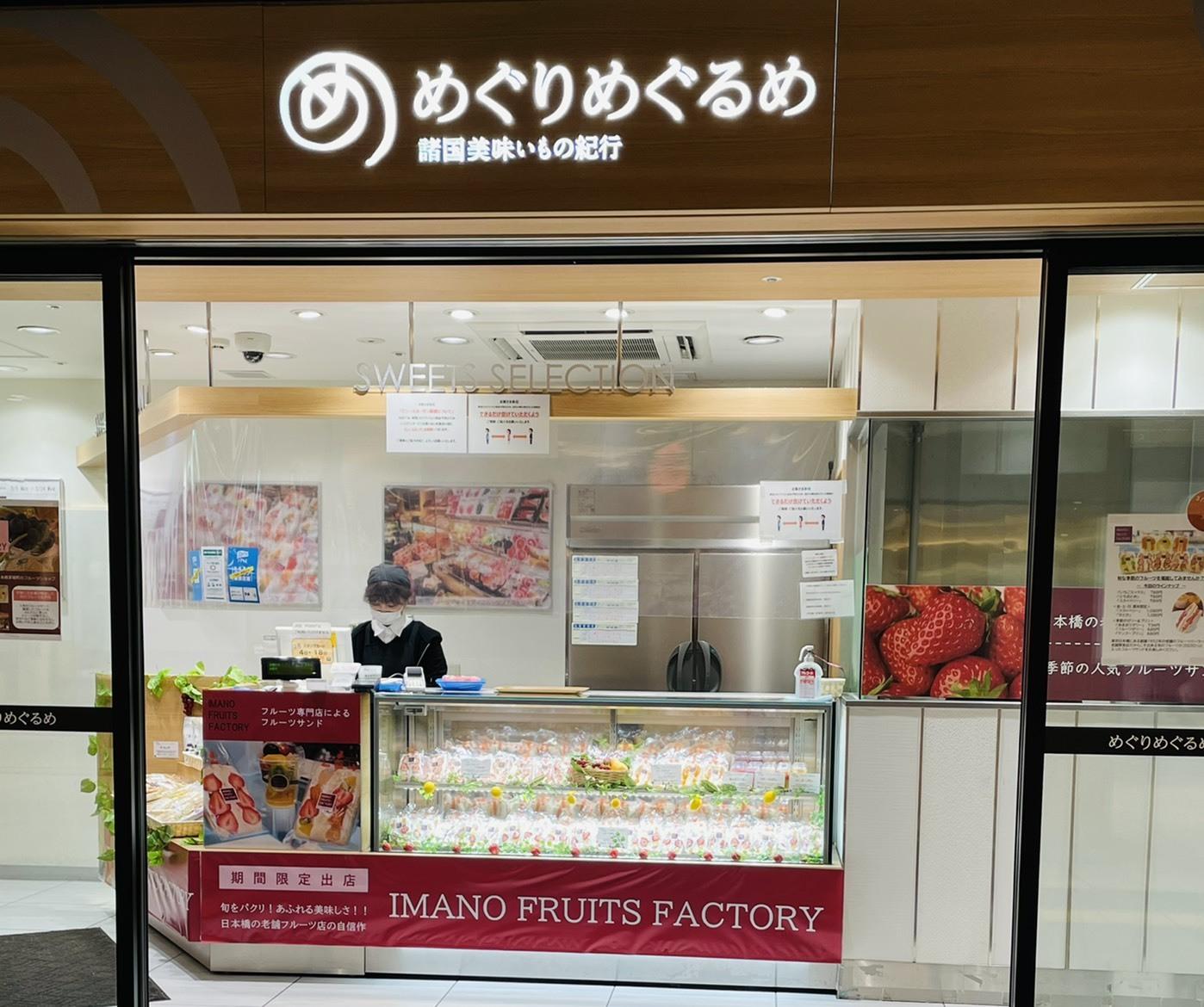仙台駅でイベント販売_b0181172_18154318.jpg